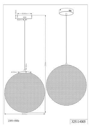 Подвесной светильник Trio 325114005 Thunder, фото 2