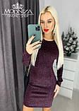 """Вечернее облегающее платье мини с люрексом """"Minor"""".Распродажа, фото 3"""