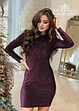 """Вечернее облегающее платье мини с люрексом """"Minor"""".Распродажа, фото 7"""