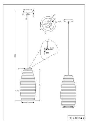 Подвесной светильник Trio 303900192 Lacan, фото 2