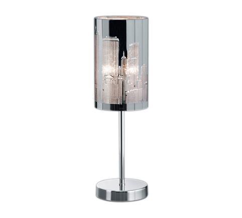 Настольная лампа Trio 598400106 Capital
