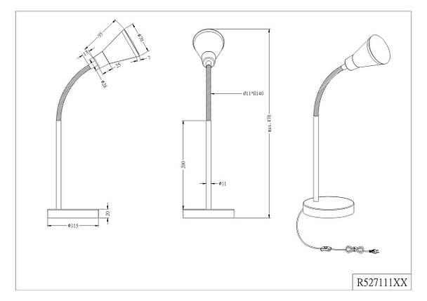 Настольная лампа Trio R52711101 Arras r52711101, фото 2
