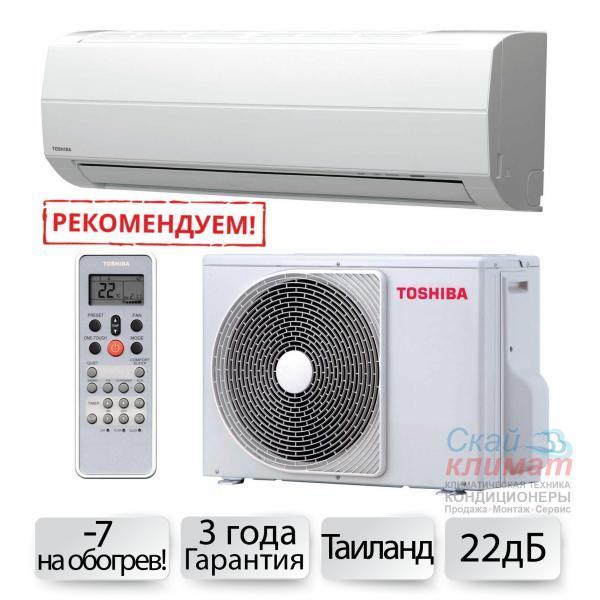 Кондиціонер Toshiba RAS-10SKHP-ES/RAS-10S2AH-ES Фреон R-410a