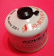 Газовый баллон 230г Kovea (резьбовой)