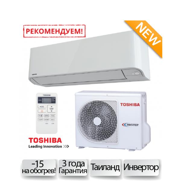 Кондиционер Toshiba RAS-10BKVG-EE/RAS-10BAVG-EE Mirai Inverter