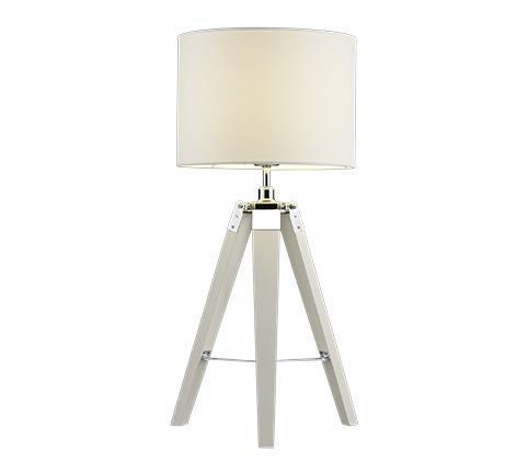 Настольная лампа Trio 507400101 Gent