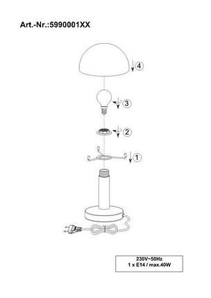 Настольная лампа Trio 599000118 Fynn, фото 2