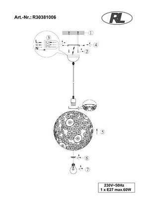 Подвесной светильник Trio R30381006 Riad r30381006, фото 2