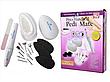 Набор для педикюра и маникюра 18 предметов Pedi Mate с фрезером, фото 4