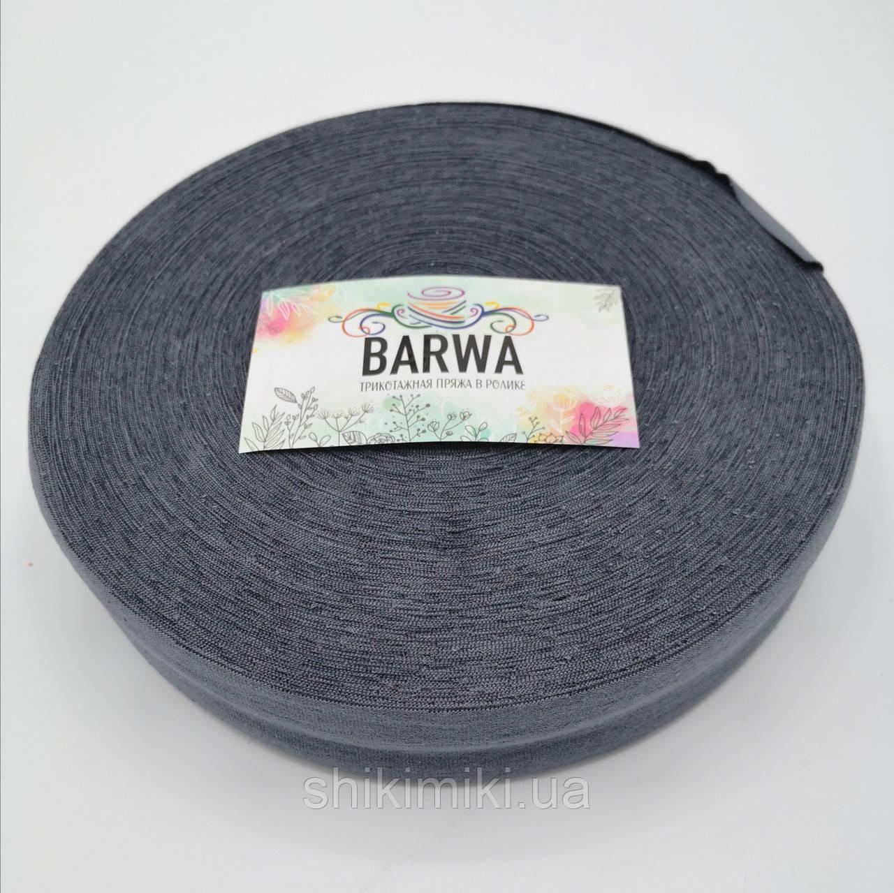 Трикотажная пряжа Barwa в роликах, цвет Стоун