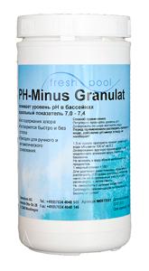Fresh Pool pH Minus (гранулы) 1,5 кг
