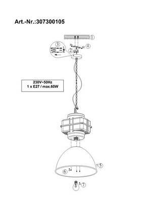 Подвесной светильник Trio 307300105 Maniac, фото 2