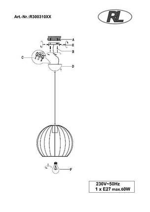 Подвесной светильник Trio R30031031 Evian r30031031, фото 2