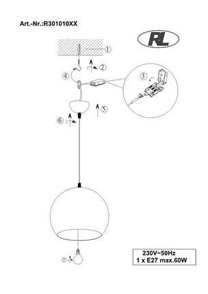Подвесной светильник Trio R30101029 Bobby r30101029, фото 2