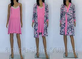 Женский набор - халат и ночная рубашка с кружевом, размер  48, 50