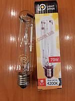 Лампа металлогалогенная 70w E27 МГЛ Lightoffer (отправка отдельной посылкой)