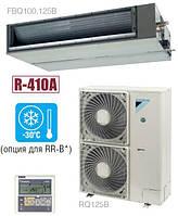 Канальные кондиционеры Daikin FBQ140/RZQG140 канальный блок Inverter