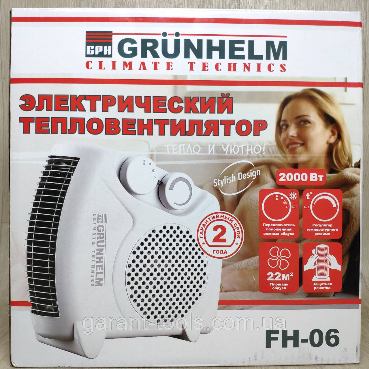 Тепловентилятор спіральний Grunhelm FH-06 (1000/2000Вт, 220В)