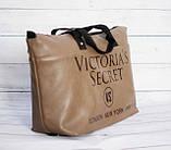 Спортивная сумка Victoria's Secret (Виктория Сикрет), бежевая, фото 2