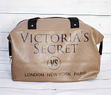 Спортивная сумка Victoria's Secret (Виктория Сикрет), бежевая, фото 5