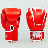 Перчатки боксерские PU на липучке VNM BO-8349  (р-р 8-12oz, цвета в ассортименте)