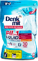 Denkmit Капсула гель для мытья посуды, 30 шт.