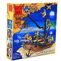 Конструктор «Pirates Series» - Корабль пиратов, 178 деталей (306)