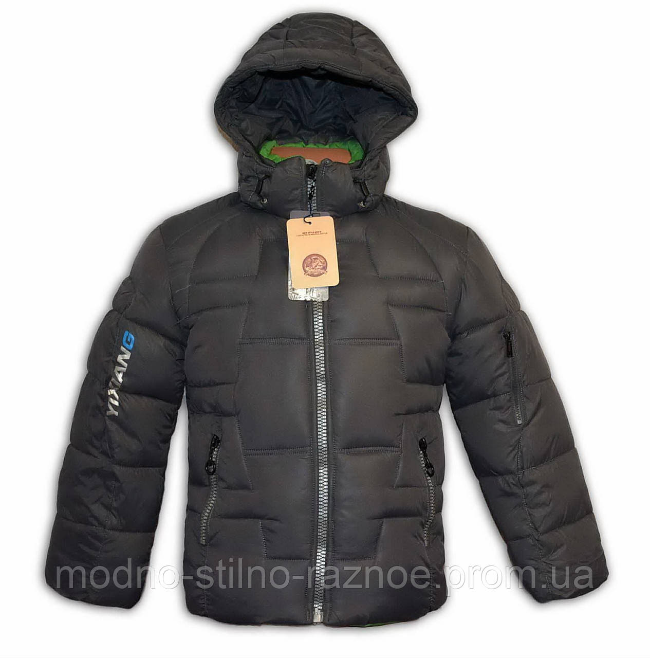 Куртка зимняя на мальчика Рост 146-152