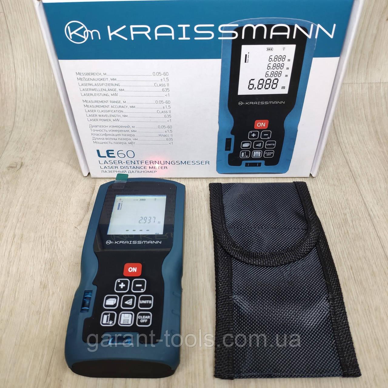 Лазерный дальномер Kraissmann LE60 До 60 метров