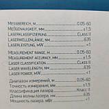 Лазерный дальномер Kraissmann LE60 До 60 метров, фото 3