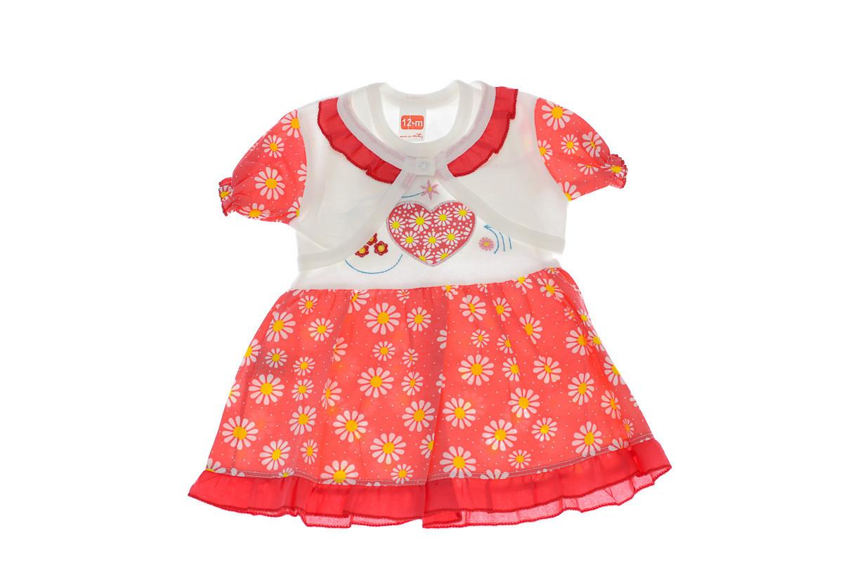 Платье с болеро Ромашка