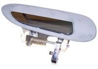 Ручка двери наружная задняя правая B11-6205480-DQ ORG