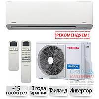 Кондиционер Toshiba RAS-13N3KVR-E/RAS-13N3AVR-E Daiseikai Inverter