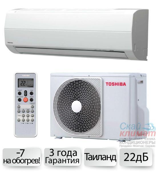Кондиціонер Toshiba RAS-13SKHP-E1/RAS-13S2AH-E1 R22