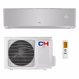 Кондиционер Cooper Hunter CH-S18FTXAM2S-(WP/Bl/GD/SC) Supreme Inverter with WIFI (до -30C) + увлажнитель воздуха в подарок!, фото 3