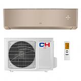 Кондиционер Cooper Hunter CH-S18FTXAM2S-(WP/Bl/GD/SC) Supreme Inverter with WIFI (до -30C) + увлажнитель воздуха в подарок!, фото 4