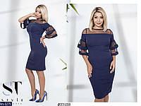 Вечернее платье с фатином больших размеров 46-48, 50-52, 54-56, 58-60