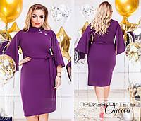 Фиолетовое платье с рукавами-крыльями, размеры 48-50,52-54,56-58