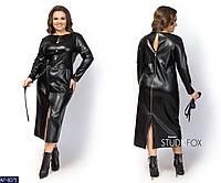 Черное платье-миди из стреч-кожи, размеры 46,48,50,52,54,56,58,60