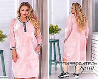 Платье-миди спортивное с длиннымрукавом плюш, размеры 50-52, 54-56, 58-60, 62-64