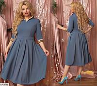 Классическое расклешенное платье, размеры 48-50,52-54,56-58,60-62