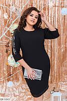 Черное облегающее платье больших размеров с рукавом три четверти