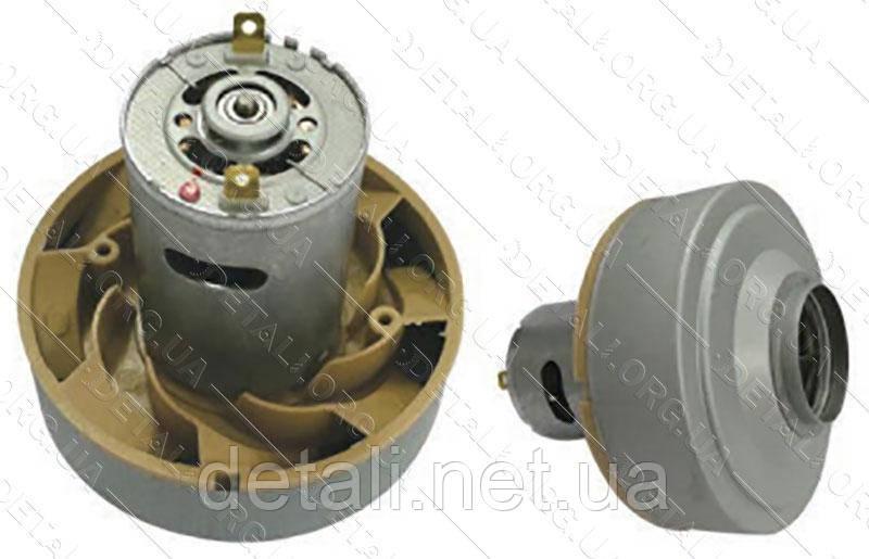 Двигатель пылесоса d75 h71