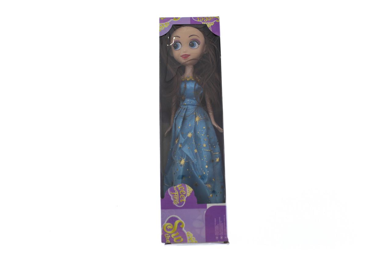 Принцесса Софи