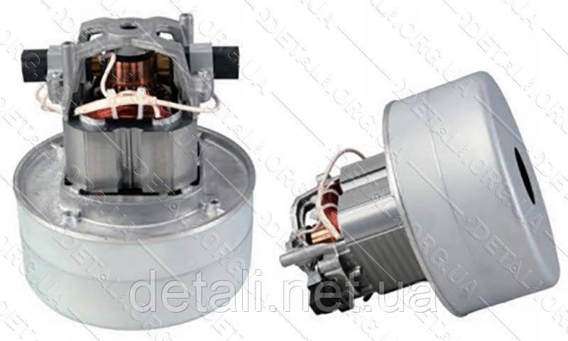 Двигатель пылесоса d144 h159
