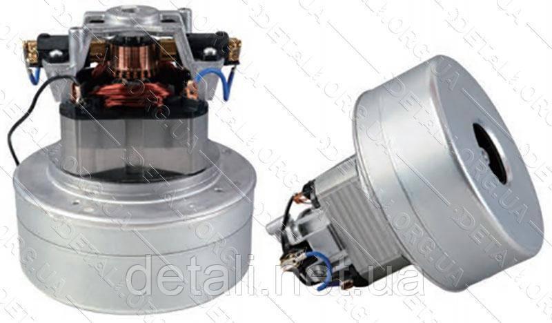 Двигатель пылесоса d144 h158