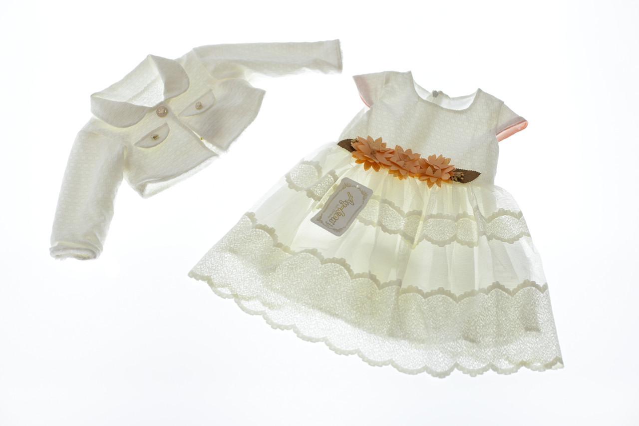 Платье с гирюром