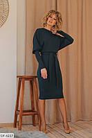 Трикотажное облегающее платье больших размеров