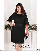Черное прямое платье с ремешком больших размеров