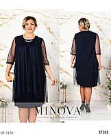 Праздничное прямое платье свободного кроя больших размеров, размеры 56, 58, 60, 62